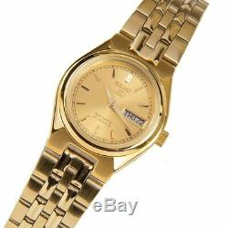 Seiko 5 SYMA38 K1 Gold With Gold Dial Small Women's Automatic Analog Watch